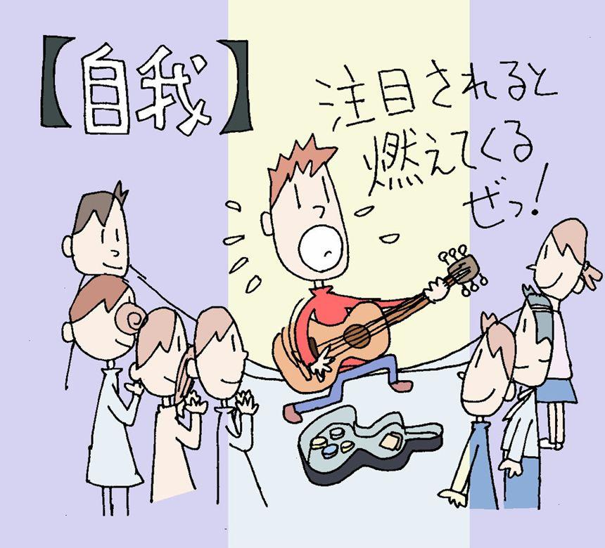 【自我】のキャラクターイラスト(ココナラ toriho)