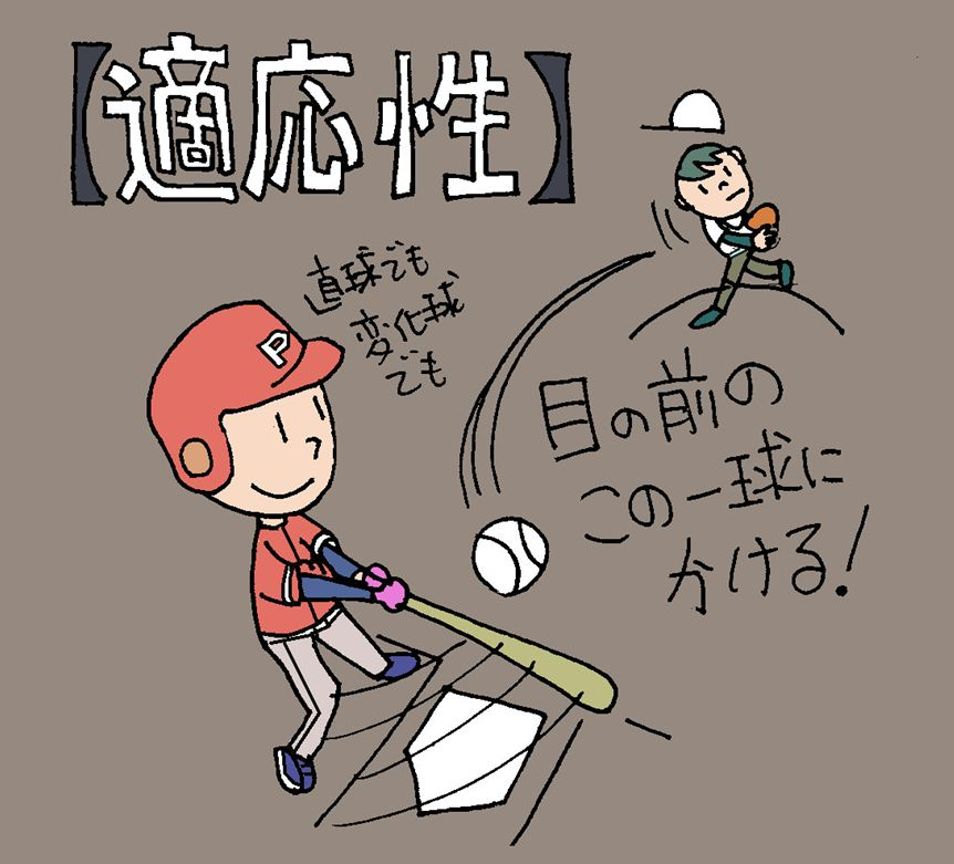 【達成欲】のキャラクターイラスト(ココナラ toriho)